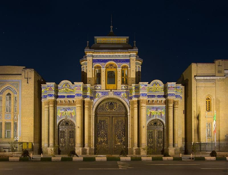 NATIONAL MUSEUM IN IRAN