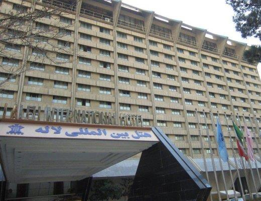 Laleh International Hotel